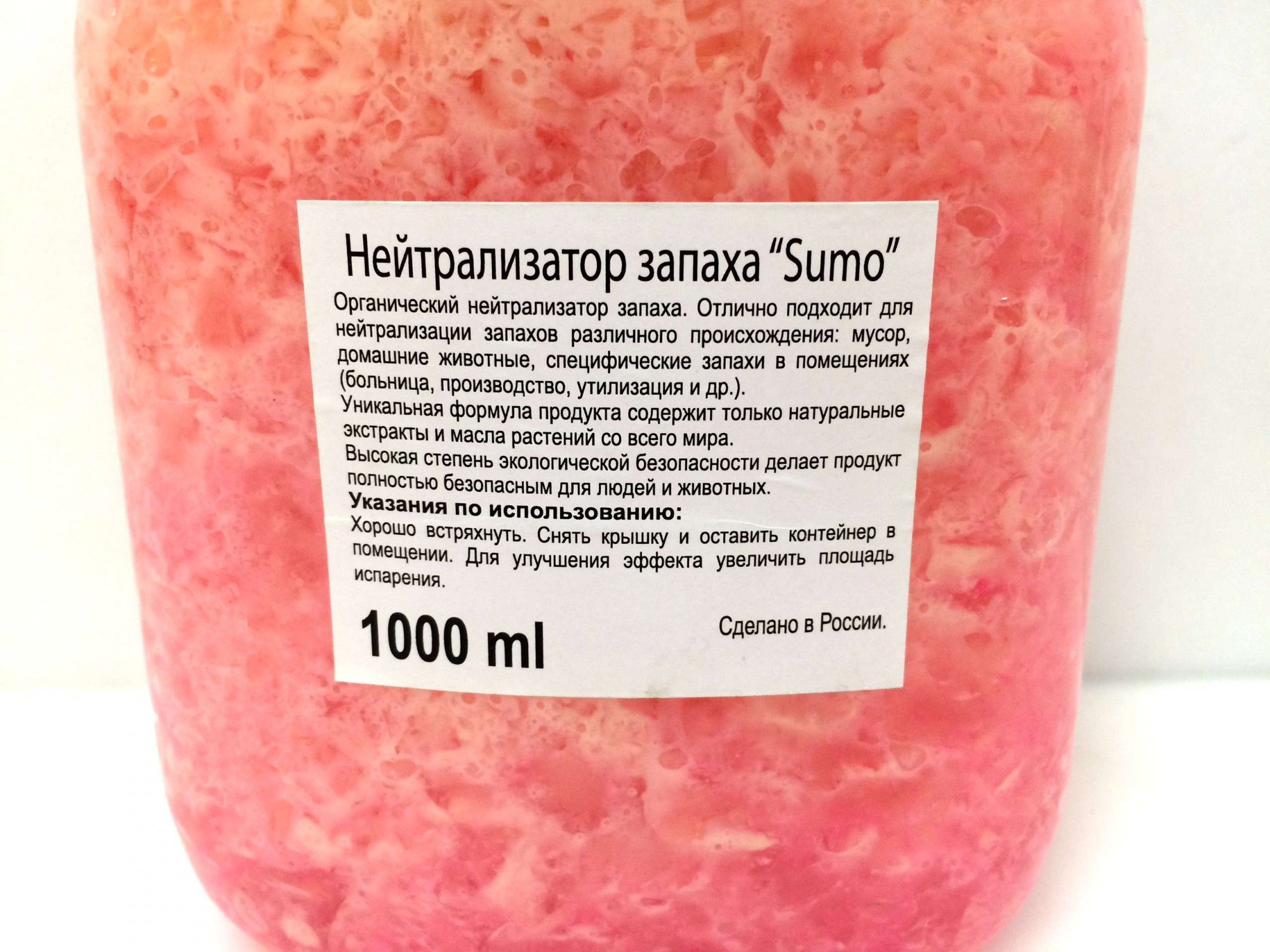 Нейтрализатор запаха Sumo Bubble Gum Gel
