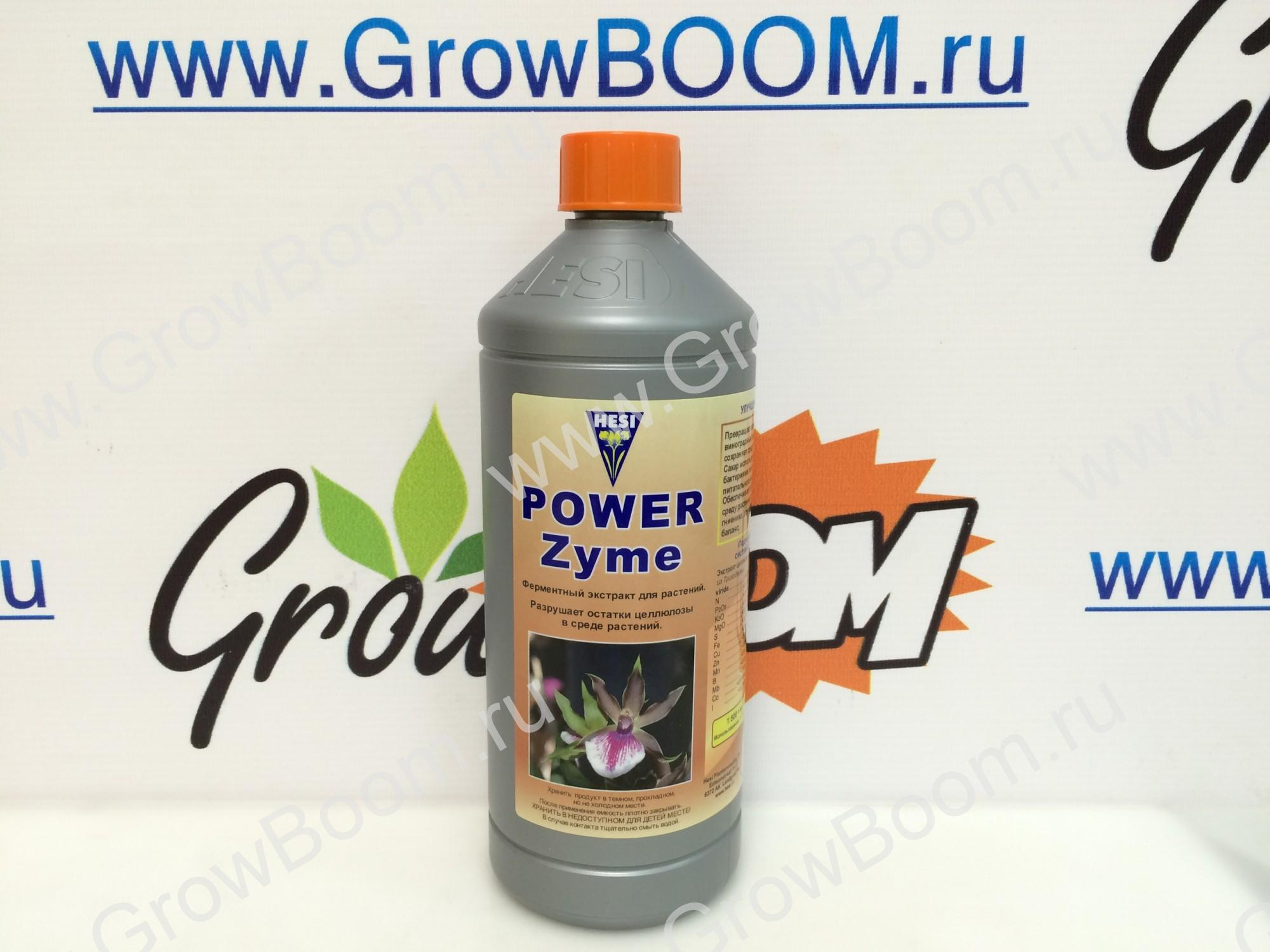 Ферментный экстракт Hesi Power Zyme